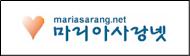 mariasarangnet.net